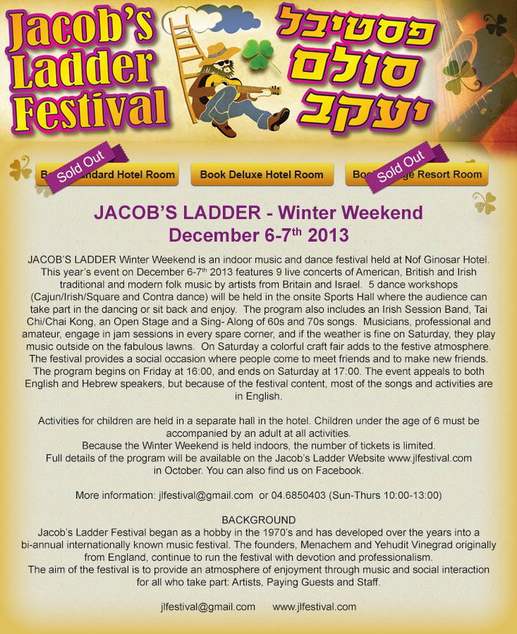 Jacobs Ladder Festival